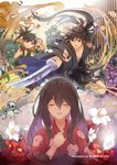1boy 2girls :o absurdres amputee androgynous artist_name black_hair brown_eyes child closed_eyes commentary_request dated demon dororo_(character) dororo_(tezuka) dual_wielding flat_chest floral_print flower hair_over_one_eye highres holding hyakkimaru_(dororo) japanese_clothes katana kimono long_hair looking_at_viewer ming_qi_bibi mio_(dororo) multiple_girls music open_mouth pile_of_skulls ponytail prosthesis prosthetic_arm red_flower singing standing sword upper_body very_long_hair weapon white_flower