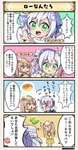 2girls 4koma :o :q =3 anger_vein armor armored_dress bangs bell blue_hair blue_ribbon blush bread brown_hair character_name comic commentary_request directional_arrow fingerless_gloves flower flower_knight_girl food food_request gloves green_eyes hair_bell hair_between_eyes hair_flower hair_ornament hair_ribbon headdress jingle_bell kinrenka_(flower_knight_girl) laurentia_(flower_knight_girl) light_blue_hair light_brown_hair long_hair looking_at_viewer multiple_girls ninja no_eyes pelvic_curtain red_eyes ribbon scarf shaded_face short_hair side_bun side_ponytail spoken_anger_vein tongue tongue_out translation_request twintails v-shaped_eyebrows white_scarf