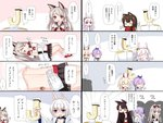 0_0 4koma 6+girls :3 :o >_< ? akagi_(azur_lane) animal_ear_fluff animal_ears ayanami_(azur_lane) azur_lane bare_shoulders black_footwear black_ribbon black_skirt blue_ribbon blue_sailor_collar bow breasts brown_hair bunny_ears camisole cat_ears closed_eyes closed_mouth comic commander_(azur_lane) commentary_request crop_top elbow_gloves fang fingerless_gloves fingernails fingers_together flying_sweatdrops fox_ears gloves hair_bow hair_bun hair_ornament hair_ribbon hairband hammann_(azur_lane) hand_to_own_mouth hands_up hat headgear highres jacket japanese_clothes javelin_(azur_lane) kaga_(azur_lane) kimono laffey_(azur_lane) light_brown_hair long_hair long_sleeves lying medium_breasts military_hat military_jacket miniskirt multiple_4koma multiple_girls navel o_o object_hug off_shoulder on_back one_side_up open_mouth peaked_cap pink_jacket pleated_skirt puffy_short_sleeves puffy_sleeves purple_hair red_bow red_eyes red_gloves red_hairband ribbon sailor_collar school_uniform serafuku shirt short_sleeves side_bun silver_hair single_glove skirt sleeveless sleeveless_shirt sleeves_past_fingers sleeves_past_wrists stomach stuffed_alicorn stuffed_animal stuffed_toy sweat tail translation_request twintails u2_(5798239) unicorn_(azur_lane) very_long_hair white_camisole white_gloves white_hat white_jacket white_kimono white_shirt wolf_ears wolf_girl wolf_tail yuudachi_(azur_lane)