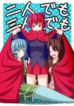 3girls absurdres animal_ears blue_hair bow brooch brown_hair cape comic cover cover_page doujin_cover dress drill_hair fang fingernails fish_tail hair_bow head_fins highres imaizumi_kagerou japanese_clothes jewelry kimono long_sleeves masakano_masaka mermaid monster_girl multiple_girls red_hair scan sekibanki sharp_fingernails shirt short_hair skirt tail touhou wakasagihime wolf_ears