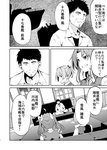 1boy 2girls admiral_(kantai_collection) ahoge arashi_(destroyer) ataru_(cha2batake) collarbone collared_shirt comic couch day dutch_angle eyebrows_visible_through_hair greyscale grin hagikaze_(destroyer) hair_ribbon hands_on_lap indian_style indoors kagerou_(kantai_collection) kantai_collection light_smile looking_at_another looking_to_the_side monochrome multiple_girls neck_ribbon pants ponytail ribbon ship shiranui_(kantai_collection) shirt sidelocks silhouette sitting smile speech_bubble table translation_request twintails vest watercraft window