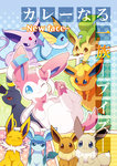 :3 ^_^ alternate_color blue_eyes blush brown_eyes closed_eyes eevee espeon flareon glaceon jolteon leafeon no_humans one_eye_closed open_mouth paws pokemon polka_dot polka_dot_background purple_eyes red_eyes shiny_pokemon smile star striped striped_background sweatdrop sylveon translation_request umbreon vaporeon