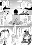 5girls bird blush closed_eyes cloud comic commentary coroha eurasian_eagle_owl_(kemono_friends) fish flying_sweatdrops food footprints greyscale hair_between_eyes head_wings headphones hood hoodie humboldt_penguin_(kemono_friends) japari_bun japari_symbol kemono_friends monochrome multicolored_hair multiple_girls northern_white-faced_owl_(kemono_friends) offering rockhopper_penguin_(kemono_friends) royal_penguin_(kemono_friends) sky speech_bubble tombstone translated
