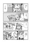2girls 4koma :d >_< bat_wings book chair chibi comic couch crescent crescent_moon_pin greyscale hat hat_ornament head_wings holding_magazine imagining kasuga_yuuki koa_(phrase) koakuma magazine mob_cap monochrome multiple_girls musical_note open_book open_mouth outdoors patchouli_knowledge picnic reading sideways_mouth sitting smile table touhou translation_request wings xd ||_||