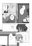 3girls bed blush bow cirno comic detached_sleeves doujinshi greyscale hair_bow hakurei_reimu heavy_breathing highres hospital kamonari_ahiru monochrome multiple_girls rumia tears touhou translated window wings