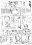 1girl 2boys akkun_to_kanojo comic kagari_atsuhiro kagari_chiho kakitsubata_waka katagiri_non matsuo_masago monochrome multiple_boys original school_uniform siblings translated