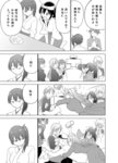 >_< akagi_(kantai_collection) beer_mug breast_smother chitose_(kantai_collection) chiyoda_(kantai_collection) comic covering_face drunk highres hiryuu_(kantai_collection) houshou_(kantai_collection) hug hug_from_behind japanese_clothes jun'you_(kantai_collection) kaga_(kantai_collection) kantai_collection looking_to_the_side masukuza_j military military_uniform monochrome t-head_admiral taihou_(kantai_collection) translation_request twintails uniform unryuu_(kantai_collection) zuihou_(kantai_collection)