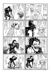 1boy 4girls 4koma cake check_translation comic death_note food hidamari_sketch highres hiro miyako monochrome multiple_girls ryuk sae translated translation_request yoshitani_motoka yuno