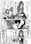 4girls :3 ? ahoge bow chibi chibi_inset closed_eyes comic commentary_request couch crossed_arms greyscale hair_ornament highres jacket kako_(kantai_collection) kantai_collection kerchief kinugasa_(kantai_collection) kumano_(kantai_collection) long_hair monochrome motion_lines multiple_girls munmu-san nachi_(kantai_collection) neckerchief open_mouth pleated_skirt ponytail sailor_collar school_uniform serafuku sitting skirt sparkle speech_bubble thighhighs translated