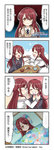 2girls 4koma black_choker blanket brown_cardigan brown_eyes brown_hair brushing_another's_teeth carrot choker chopsticks closed_eyes closed_mouth comic commentary copyright dress eyebrows_visible_through_hair feeding futon highres hood hoodie idolmaster idolmaster_shiny_colors logo long_hair looking_at_another miso_soup multiple_girls necktie official_art oosaki_amana oosaki_tenka open_mouth print_hoodie rice school_uniform smile table teeth toothbrush translated white_dress yellow_eyes