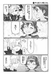 2boys 4koma ahoge comic gladio_(pokemon) greyscale hair_over_one_eye kuriyama lycanroc monochrome multiple_boys one_eye_covered pokemon pokemon_(anime) pokemon_(creature) pokemon_sm_(anime) satoshi_(pokemon) smile speech_bubble translation_request umbreon