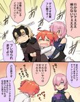 3girls ahoge bare_shoulders blush cape chibi closed_eyes coin_purse emphasis_lines fate/grand_order fate_(series) fujimaru_ritsuka_(female) hair_over_one_eye headpiece hug hug_from_behind interlocked_fingers jeanne_d'arc_(alter)_(fate) jeanne_d'arc_(fate)_(all) mash_kyrielight multiple_girls open_mouth orange_hair purple_hair short_hair side_ponytail tears toritora translation_request |_|