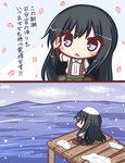 1girl 2koma :o arm_warmers asashio_(kantai_collection) bangs black_footwear black_hair black_legwear blue_eyes blush closed_mouth collared_shirt comic commentary eyebrows_visible_through_hair green_skirt hair_between_eyes horizon kantai_collection komakoma_(magicaltale) long_hair looking_afar looking_away ocean parted_lips petals pier pleated_skirt remodel_(kantai_collection) salute shirt short_hair short_sleeves sitting skirt snow snow_on_head snowing suspender_skirt suspenders translated very_long_hair water white_shirt ||_||