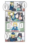2girls 4koma absurdres armband black_hair blonde_hair blowing_whistle blue_eyes chair chicke_iii chinese_text comic commentary cosplay covering_face crossover emilia_(krt_girls) emilia_(krt_girls)_(cosplay) empty_eyes flower_ornament green_eyes hair_ornament hair_ribbon hairclip hat highres indoors kagamine_rin krt_girls locker long_hair monitor multiple_girls necktie pointing poster_(object) ribbon sad side_ponytail sidelocks sitting train_conductor translated uniform vest vocaloid whistle xiao_qiong
