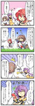 4koma berutasu breasts brown_eyes brown_hair closed_eyes comic commentary_request flower from_behind hair_ornament hairband highres horikawa_raiko horn_(instrument) necktie one_eye_closed purple_hair red_eyes red_hair refrigerator skirt sweatdrop television touhou translated tsukumo_benben tsukumo_yatsuhashi vuvuzela
