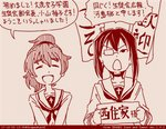 2girls comic dated girls_und_panzer kawashima_momo koyama_yuzu long_hair monochrome monocle multiple_girls ooarai_school_uniform red rosmino short_hair tegaki tegaki_draw_and_tweet translation_request twitter_username