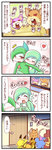 4koma biting blush buck_teeth comic commentary_request dedenne door doorknob fang fangs gallade gardevoir green_hair heart highres marill md5_mismatch partially_translated pikachu pokemon raichu rat_tail raticate rattata red_eyes sougetsu_(yosinoya35) spoken_heart television translation_request watchog whiskers wood