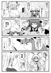 5girls alice_margatroid bangs blunt_bangs book collared_shirt comic couch crescent greyscale hair_between_eyes hairband hat heart highres holding injury kiritani_(marginal) koakuma long_hair looking_at_another medium_hair mob_cap monochrome multiple_girls necktie open_book open_mouth patchouli_knowledge puffy_short_sleeves puffy_sleeves reisen_udongein_inaba shirt short_sleeves torn_clothes touhou translated upper_body yagokoro_eirin