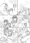 4girls akaza_akari blanket comic funami_yui long_hair monochrome multiple_girls school_uniform serafuku shimazaki_mujirushi short_hair toshinou_kyouko translated yoshikawa_chinatsu yuru_yuri