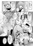 +++ 2boys :< :d all_fours ass astolfo_(fate) bangs bar_censor blush braid censored clenched_hands cloak collared_shirt comic commentary_request cum cum_in_mouth ejaculation emphasis_lines empty_eyes eyebrows_visible_through_hair facial fang fate/apocrypha fate_(series) fur_collar gauntlets gloves greyscale hair_between_eyes hair_ribbon hand_on_another's_head hands_up heart heart-shaped_pupils highres instant_loss_2koma irrumatio jitome long_hair male_focus monochrome multicolored_hair multiple_boys nose_blush nude onomatopoeia open_mouth oral otoko_no_ko penis qblade rape ribbon shiny shiny_hair shirt shoulder_blades sieg_(fate/apocrypha) single_braid smile speech_bubble speed_lines spoken_heart standing streaked_hair sweat symbol-shaped_pupils talking tareme testicles thought_bubble tongue tongue_out translation_request triangle_mouth veins veiny_penis waistcoat yaoi
