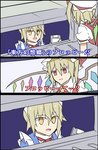 2girls 2koma ascot blonde_hair collared_shirt comic commentary_request flandre_scarlet floppy_disk hair_between_eyes hat hat_ribbon holding it_(stephen_king) kenuu_(kenny) looking_down looking_up maid_headdress mob_cap mugetsu multiple_girls open_mouth parody puffy_short_sleeves puffy_sleeves red_ribbon ribbon sewer_grate shirt short_hair short_sleeves touhou touhou_(pc-98) translated white_headwear wings yellow_eyes yellow_neckwear