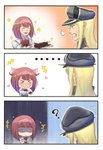 +++ ... 3koma >_< ? ark_royal_(kantai_collection) bangs bismarck_(kantai_collection) blonde_hair blunt_bangs blush bob_cut broken_heart chibi cleavage_cutout comic commentary dress fingerless_gloves flower gloom_(expression) gloves hair_flaps hairband hands_together hat head_tilt heart highres jacket kantai_collection long_sleeves o_o off-shoulder_dress off_shoulder outstretched_arms peaked_cap red_flower red_hair red_ribbon red_rose ribbon rose shaded_face short_hair silent_comic tiara tweetdian white_corset