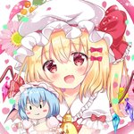 1girl :d ascot bangs beret blonde_hair blush bow character_doll collared_shirt commentary_request crystal eyebrows_visible_through_hair fang flandre_scarlet frilled_shirt_collar frills hair_between_eyes hair_bow hair_ornament hairclip hat hat_bow head_tilt long_hair looking_at_viewer object_hug one_side_up open_mouth puffy_short_sleeves puffy_sleeves red_bow red_eyes red_vest remilia_scarlet rikatan shirt short_sleeves smile solo touhou vest white_hat wings wrist_cuffs yellow_neckwear