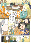 507th_joint_fighter_wing 6+girls alcohol anabuki_tomoko bar bare_legs blonde_hair blue_eyes blush boots brown_hair cigarette colored comic crossed_arms curly_hair elizabeth_f_beurling elma_leivonen food glasses hands_together katharine_ohare mika_ahonen military military_uniform multiple_girls open_mouth pantyhose pub restaurant ribbon rikizo sakomizu_haruka salad smile smoking table translated uniform ursula_hartmann wide-eyed wine world_witches_series