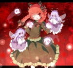 3girls animal_ears bow braid cat_ears colored covering_mouth dress fang hair_bow halo hand_over_own_mouth kaenbyou_rin kikugetsu long_hair miko_machi multiple_girls one_eye_closed open_mouth purple_eyes purple_hair red_eyes red_hair skull touhou twin_braids twintails wings zombie_fairy