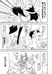 2girls angry blush comic interlocked_fingers junketsu kill_la_kill kiryuuin_satsuki matoi_ryuuko monochrome multiple_girls oono_imo senketsu translated wrist_grab