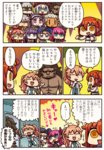 ahoge animal_ears archer bell bell_collar berserker blue_eyes blush_stickers brown_hair carmilla_(fate/grand_order) caster_(fate/extra) collar comic detached_sleeves fate/extra fate/extra_ccc fate/grand_order fate_(series) female_protagonist_(fate/grand_order) fox_ears gloves hair_ribbon highres holding_microphone horns japanese_clothes lancer_(fate/extra_ccc) le_chevalier_d'eon_(fate/grand_order) long_hair long_sleeves looking_at_viewer marie_antoinette_(fate/grand_order) microphone multiple_boys multiple_girls open_mouth orange_hair pink_eyes pink_hair pointy_ears ponytail ribbon riyo_(lyomsnpmp) romani_akiman saber_of_black saint_martha short_hair side_ponytail silver_hair smile stheno tamamo_cat_(fate/grand_order) translated white_gloves white_hair yellow_eyes |_|