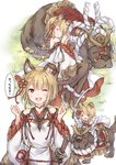 1girl ;d animal animal_ears bangs bare_shoulders black_legwear blonde_hair blush braid breasts brown_hair closed_eyes closed_mouth detached_sleeves dog dog_ears eyebrows_visible_through_hair garjana granblue_fantasy hair_ornament hands_up holding holding_sword holding_weapon japanese_clothes katana long_sleeves looking_at_viewer lying on_side on_stomach one_eye_closed open_mouth pantyhose platform_footwear riding rope shimenawa sitting sleeping sleeveless small_breasts smile sword translation_request vajra_(granblue_fantasy) wataame27 weapon white_footwear wide_sleeves