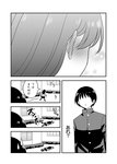 /\/\/\ 1boy 1girl arms_up bangs blush comic day ear_blush faceless faceless_male fallen_down gakuran greyscale kneehighs kurata_rine long_hair lying monochrome on_ground on_stomach original outdoors outstretched_arms parted_lips pleated_skirt school_uniform skirt sweatdrop translated tripping walking window
