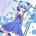 (9) 1girl blue_eyes blue_hair cirno dress nugi_(armenci) short_hair solo touhou wings