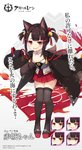 1girl akagi-chan_(azur_lane) akagi_(azur_lane) animal_ears azur_lane bell black_legwear blush boqboq breasts brown_hair character_name commentary_request copyright_name expressions eyebrows_visible_through_hair fang fox_ears fox_girl fox_tail hair_bell hair_ornament japanese_clothes jingle_bell kyuubi multiple_tails official_art pleated_skirt red_eyes red_skirt skin_fang skindentation skirt small_breasts smile smug solo tail thighhighs twintails younger