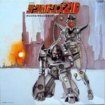 1boy 1girl 80s album_cover android blader breasts cable cityscape cover cyberpunk dusk glowing glowing_eyes jvc kneeling logo mecha medium_breasts miyatake_kazutaka non-web_source official_art oldschool production_art robot scan scanny science_fiction signature sketch soundtrack sun techno_police_21c technoid toho_(film_company) traditional_media translation_request