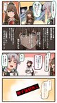 ! 3girls 4koma ahoge akitsushima_(kantai_collection) apron armpit_cutout blue_eyes blush bow bowtie brown_hair closed_eyes comic commentary earrings eating eyebrows_visible_through_hair food fork geinoujin_kakuzuke_check grey_hair hair_between_eyes hair_ornament hair_ribbon hairclip hat headgear highres ido_(teketeke) jacket jewelry kantai_collection kappougi knife kumano_(kantai_collection) long_hair long_sleeves mamiya_(kantai_collection) military military_uniform mini_hat multiple_girls ponytail purple_hair red_ribbon ribbon rice school_uniform side_ponytail sidelocks speech_bubble spoken_exclamation_mark sweat sweatdrop translated uniform