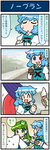 2girls 4koma artist_self-insert blue_hair bowl chopsticks comic commentary detached_sleeves directional_arrow food frog_hair_ornament geta gradient gradient_background green_eyes green_hair hair_ornament heterochromia highres ice_cream ice_cream_cone juliet_sleeves karakasa_obake kochiya_sanae kyubey long_hair long_sleeves long_tongue mizuki_hitoshi multiple_girls puffy_sleeves real_life_insert short_hair snake_hair_ornament soft_serve sweatdrop tatara_kogasa tongue tongue_out touhou translated umbrella vest
