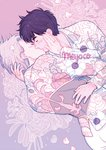 2boys artist_name black_hair blush closed_eyes dutch_angle floral_print flower grey_hair hand_on_another's_face highres jewelry katsuki_yuuri kiss long_sleeves meyoco multiple_boys pink_background pink_flower ring short_hair sparkle unmoving_pattern upper_body viktor_nikiforov white_flower yaoi yuri!!!_on_ice