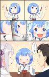 1boy 2girls :d :o =3 =_= ^_^ blue_hair blush bowl braid chopsticks closed_eyes comic commentary_request crown_braid eating emilia_(re:zero) flower food food_on_face hair_flower hair_ornament hair_ribbon hairclip japanese_clothes mochi multiple_girls natsuki_subaru open_mouth playing_with_food pointy_ears profile purple_ribbon re:zero_kara_hajimeru_isekai_seikatsu rem_(re:zero) ribbon short_hair sidelocks silver_hair smile thumbs_up translation_request v-shaped_eyebrows wavy_mouth wide_sleeves x_hair_ornament yasuyuki younger