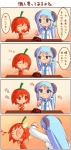 2girls 4koma :3 blush_stickers chibi comic earrings eating food glasses habanero habanero-tan horns jewelry long_hair milk-san multiple_girls o3o original punching shigatake short_hair smile spicy translated