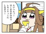 1koma :3 ahoge bkub_(style) blonde_hair brown_hair comic double_bun earth_ekami food fruit headgear kantai_collection kongou_(kantai_collection) lemon licking nontraditional_miko parody poptepipic purple_eyes style_parody translation_request warspite_(kantai_collection) you're_doing_it_wrong