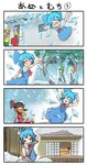 4koma 6+girls blue_hair blush_stickers bow chamaji cirno comic detached_sleeves dress gohei hair_bow hakurei_reimu hieda_no_akyuu highres ice ice_wings japanese_clothes kotatsu miko motoori_kosuzu multiple_girls rumia scarf short_hair shovel silent_comic snow table tears touhou wings worktool wriggle_nightbug