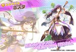 1girl black_hair black_legwear copyright_name cowlick dmm floral_background flower_knight_girl full_body holding holding_spear holding_weapon hosta_(flower_knight_girl) long_hair looking_at_viewer low-tied_long_hair multiple_views navel object_namesake official_art open_mouth panties polearm projected_inset spear standing star tagme tied_hair translucent underwear veil weapon yellow_eyes