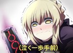 1girl artoria_pendragon_(all) black_bow black_dress blonde_hair bow braid breasts broken broken_sword broken_weapon cleavage collarbone commentary_request dress fate/grand_order fate/stay_night fate_(series) fujitaka_nasu hair_bow hair_ribbon highres kono_subarashii_sekai_ni_shukufuku_wo! long_sleeves parody ribbon saber_alter sidelocks small_breasts solo subtitled sword tears translated tree weapon yellow_eyes
