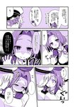 ... /\/\/\ 1boy 2girls admiral_(kantai_collection) blush breasts comic directional_arrow embarrassed eyepatch gloves greyscale hat headgear kantai_collection large_breasts long_sleeves mechanical_halo military military_hat military_uniform monochrome multiple_girls open_mouth sala_mander short_hair speech_bubble tatsuta_(kantai_collection) tenryuu_(kantai_collection) translated uniform