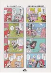4koma 6+girls animal_ears bat_wings chair cloud cloudy_sky comic crescent_hair_ornament cup directional_arrow dowsing_rod eating flying_sweatdrops gate glasses hair_ornament hat head_wings highres hong_meiling houraisan_kaguya karaagetarou koakuma mouse_ears mouse_tail multiple_4koma multiple_girls nazrin patchouli_knowledge sandwich scan scan_artifacts segway sky sweatdrop tail teacup teapot touhou translation_request tray wings yagokoro_eirin