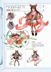 1girl ;o animal_ears arrow aster_(granblue_fantasy) bangs bare_arms bare_legs bow bow_(weapon) brown_eyes brown_hair brown_shoes buttons character_name chibi closed_mouth concept_art crossbow dress elbow_gloves erun_(granblue_fantasy) feather_boa flat_chest frown full_body fur_trim gloves granblue_fantasy hair_ornament highres holding holding_weapon long_hair looking_at_viewer minaba_hideo official_art one_eye_closed open_mouth pouch red_bow scan shoes simple_background standing thighhighs v_arms weapon zettai_ryouiki