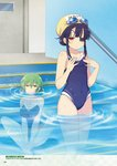 2girls barefoot blue_hair blue_swimsuit breast_envy breast_squeeze breasts brown_eyes cleavage collarbone competition_swimsuit covered_navel eyebrows_visible_through_hair goggles goggles_on_head green_hair hair_between_eyes highres hikage_(senran_kagura) indian_style indoors large_breasts mirai_(senran_kagura) multiple_girls one-piece_swimsuit page_number partially_submerged pool senran_kagura shiny shiny_skin short_hair sideboob sidelocks sitting standing swimsuit wading