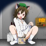 1girl animal_ears blush brown_eyes brown_hair can cat_ears cat_tail chen convenient_censoring ear_piercing fang jewelry long_sleeves looking_at_viewer mikazuki_neko money multiple_tails naked_shirt open_mouth piercing prostitution shirt_lift sign single_earring solo spread_legs squatting sweat tail tongue tongue_out touhou translation_request